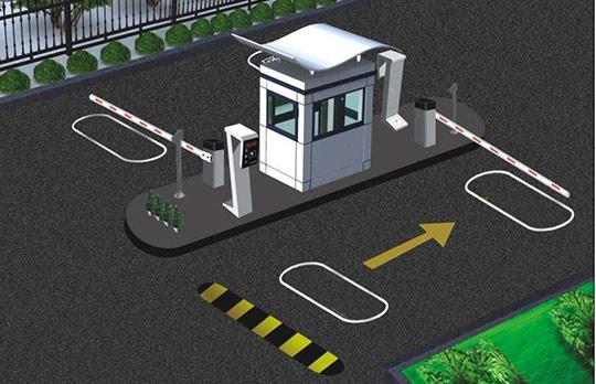 long range reader for RFID car parking access control | long range ...